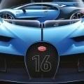 2015 Bugatti Vision Gran Turismo World Premiere - 300MPH Fantasy LM Racer Is Close To Reality