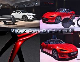 Mazda KODO Design Wins 3 Automotive Brand Awards from German Design Council