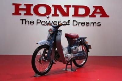 Honda Cub copy