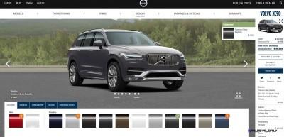 Volvo xc90 colors 2017