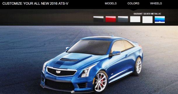 atsv coupe colors