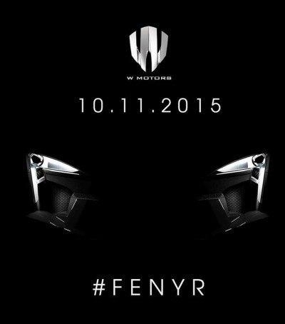 2016 W Motors FENYR SuperSport 23