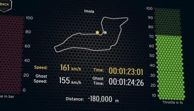 Lamborghini Track and Play App 11