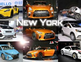#NYIAS Live – Showfloor Mega Gallery – Part One in 222 Photos!