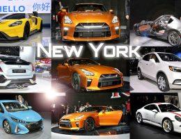 #NYIAS Live – Showfloor Mega Gallery – Part One in 222 Photos!