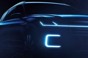 2016 Volkswagen BEIJING CONCEPT 1