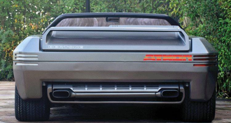 Concept Debrief - 1980 Lamborghini ATHON Speedster by Bertone