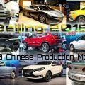 BEIJING 2016 - Top 10 Chinese Production Models