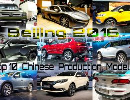 BEIJING 2016 – Top 10 Chinese Production Models