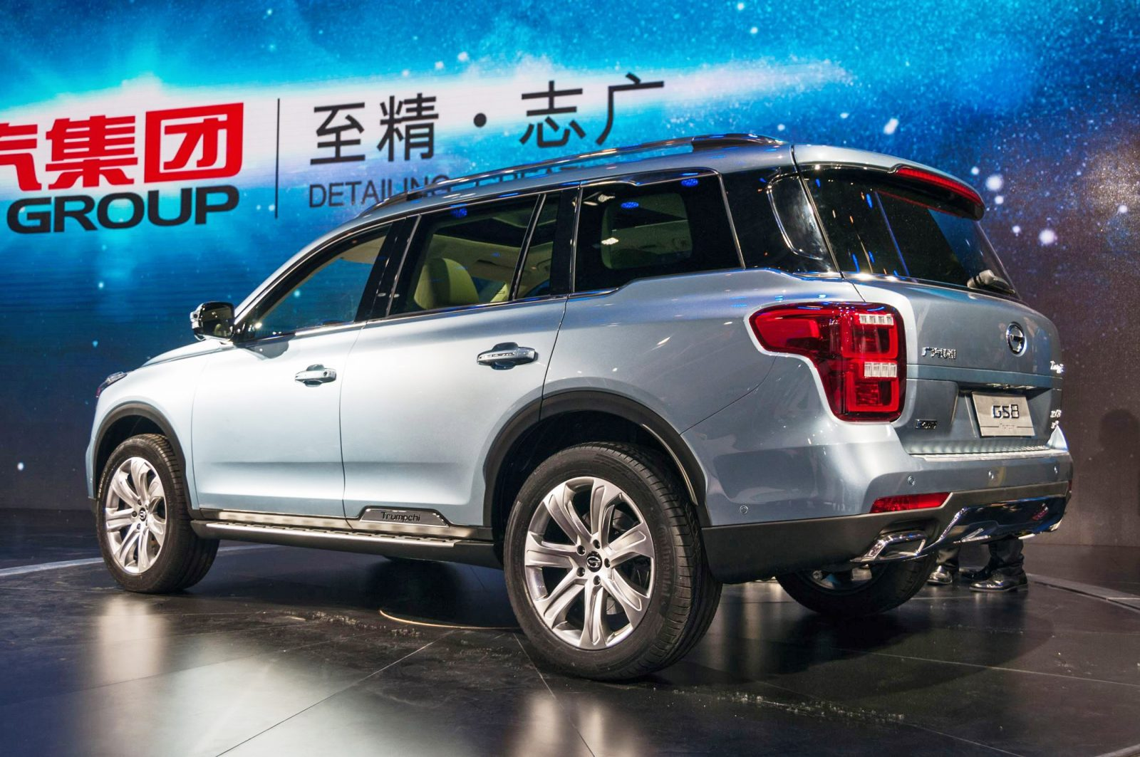 Trumpchi GS8-7251 copy