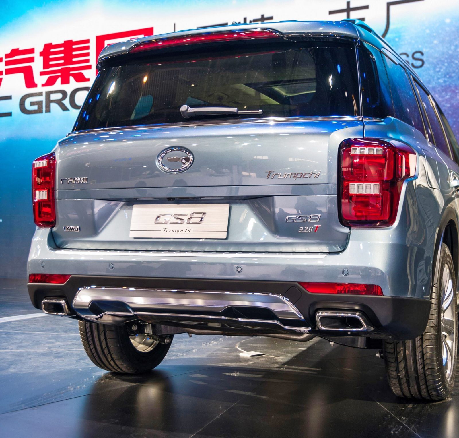 Trumpchi GS8-7253 copy