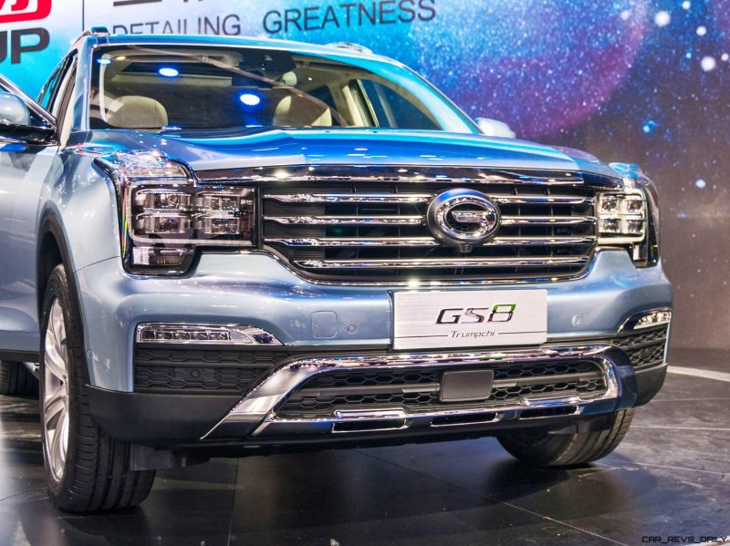 Trumpchi GS8-7254 copy
