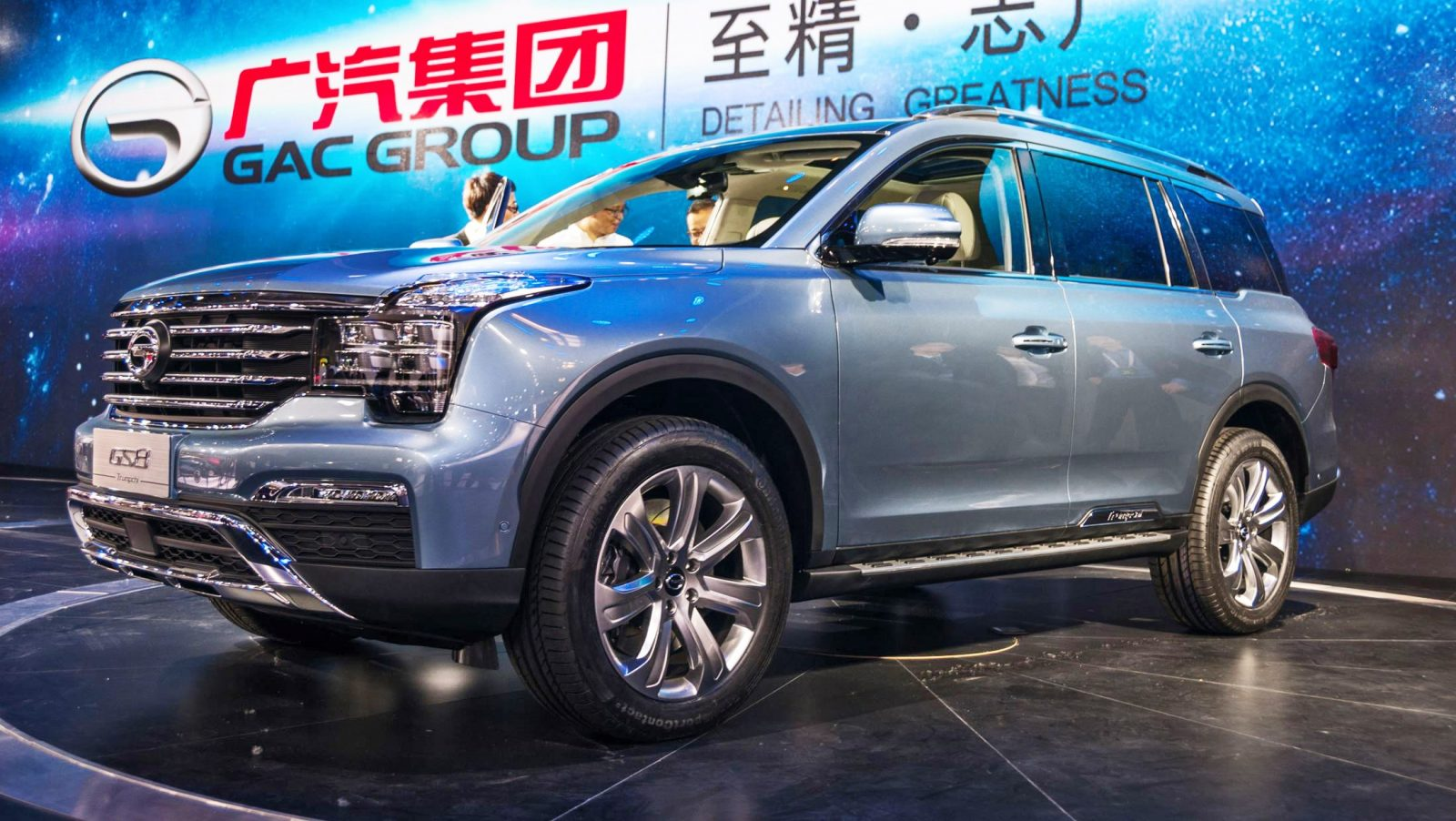 Trumpchi GS8-7255 copy