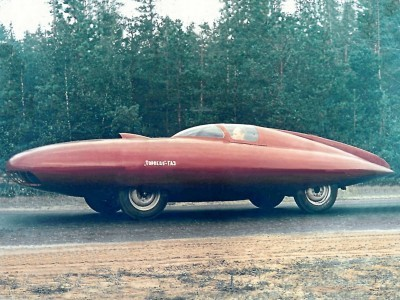 Top 7 Soviet Concept Cars - GAZ Streamliners, Armored Snowmobile, JetCar and HoverCar! Top 7 Soviet Concept Cars - GAZ Streamliners, Armored Snowmobile, JetCar and HoverCar! Top 7 Soviet Concept Cars - GAZ Streamliners, Armored Snowmobile, JetCar and HoverCar! Top 7 Soviet Concept Cars - GAZ Streamliners, Armored Snowmobile, JetCar and HoverCar! Top 7 Soviet Concept Cars - GAZ Streamliners, Armored Snowmobile, JetCar and HoverCar! Top 7 Soviet Concept Cars - GAZ Streamliners, Armored Snowmobile, JetCar and HoverCar! Top 7 Soviet Concept Cars - GAZ Streamliners, Armored Snowmobile, JetCar and HoverCar! Top 7 Soviet Concept Cars - GAZ Streamliners, Armored Snowmobile, JetCar and HoverCar! Top 7 Soviet Concept Cars - GAZ Streamliners, Armored Snowmobile, JetCar and HoverCar! Top 7 Soviet Concept Cars - GAZ Streamliners, Armored Snowmobile, JetCar and HoverCar! Top 7 Soviet Concept Cars - GAZ Streamliners, Armored Snowmobile, JetCar and HoverCar!