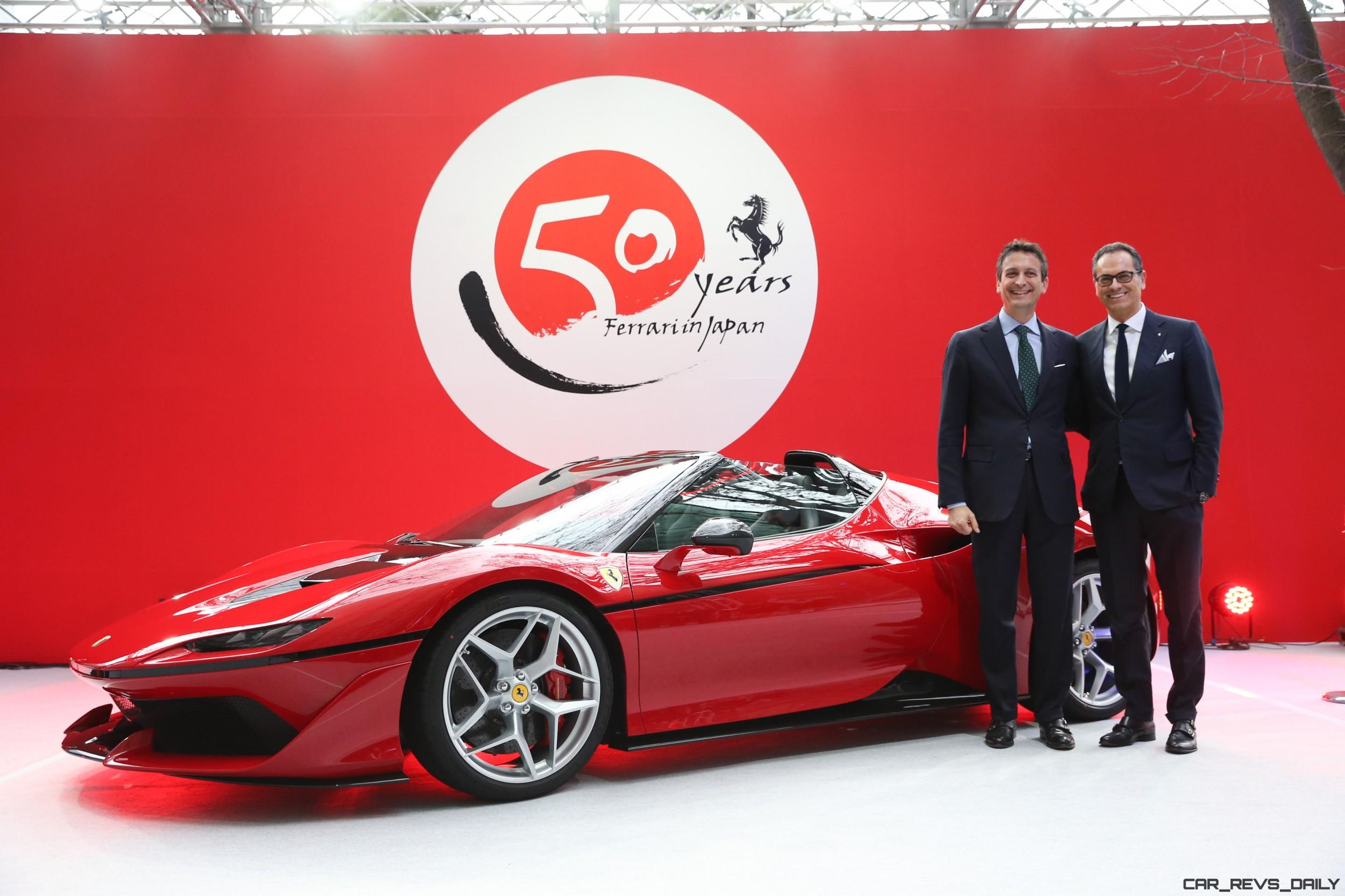 Best Mid Size Trucks >> 2017 Ferrari J50 is Japan-Only Special - Launch Party in ...