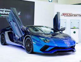 2018 Lamborghini Aventador S Roadster – Japan 50th Anniversary Specials