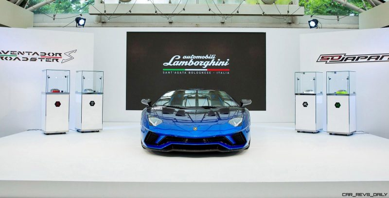 Lamborghini Day Tokyo 2017