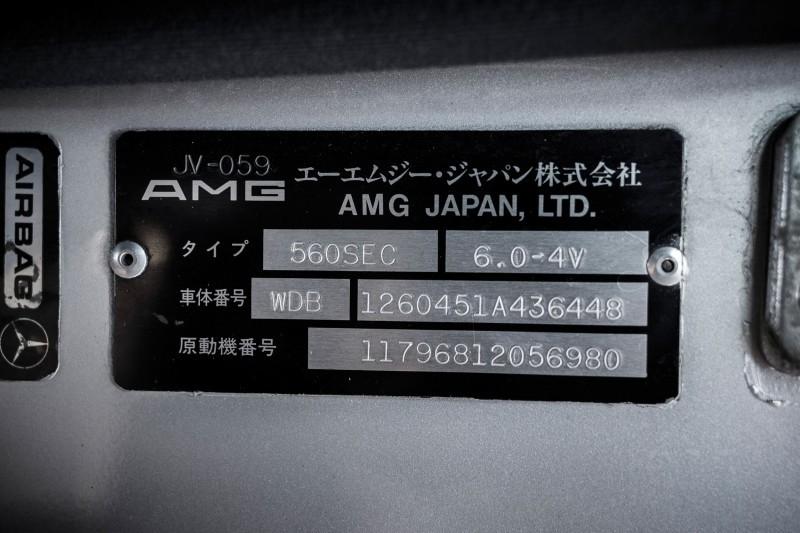 1989 Mercedes-Benz 560SEC 6.0 AMG Widebody 19
