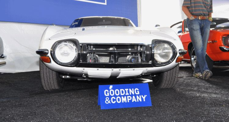 2000GT gif1
