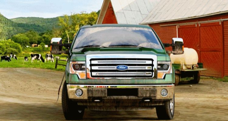 2014 Ford F-150 green gem spinner gif header1232