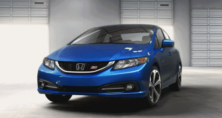 2014 Honda Civic Si Sedan BLUE spinner gif1