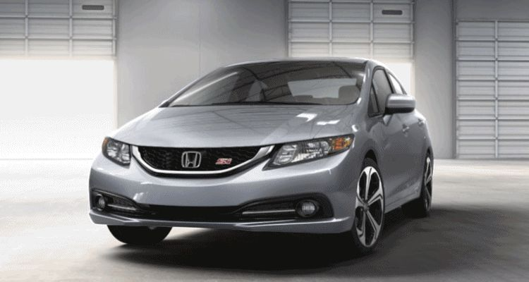 2014 Honda Civic Si Sedan LIGHT SILVER spinner gif1