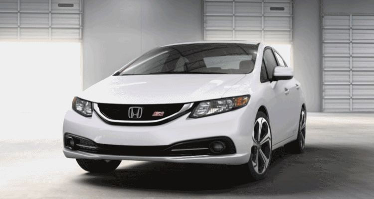 2014 Honda Civic Si Sedan WHITE spinner gif1