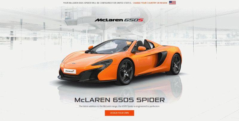 2014 McLaren 650S Spider builder GIF 2 colors