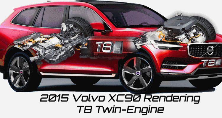 2015 VOLVO XC90 gif1