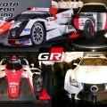 2016-Toyota-GAZOO-Racecars-&-fsdcxSeries-Prgdfveview-3-tile