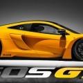 650S-GT3-2016-3gfrdv