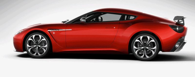 Aston Martin V12 Zagato red GIF spinner