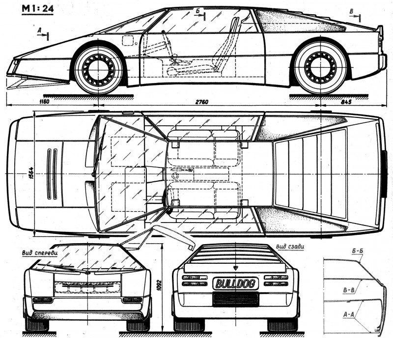 Car-Revs-Daily.com Concept Flashback - 1979 Aston Martin Bulldog vs 2014 Aston Martin DP-100 Vision GranTurismo 14