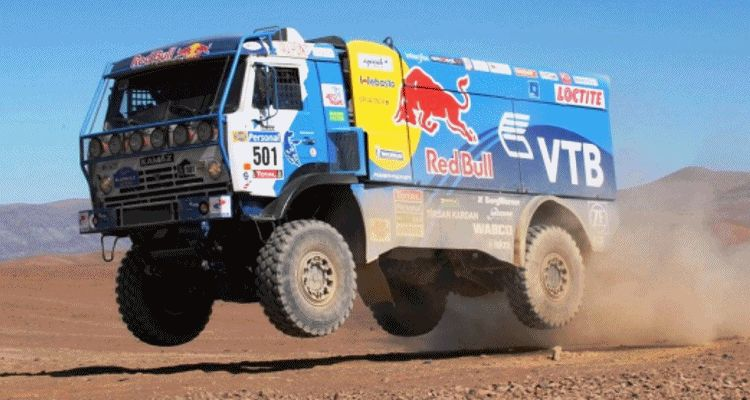 KAMAZ 4911 ANimated GIF- CarRevsDaily