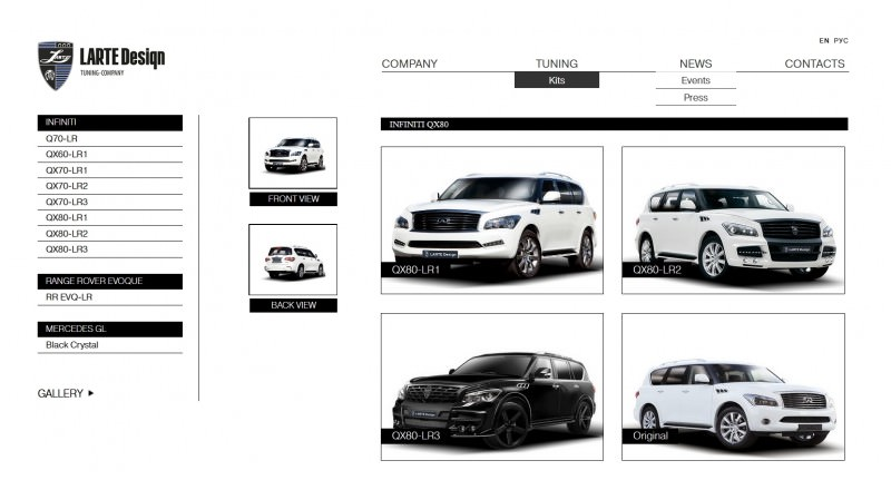 LARTE Design Arrives in California! INFINITI QX80 Customs Are Scary-Cool With 3 Levels of Upgade Kits Offered 45