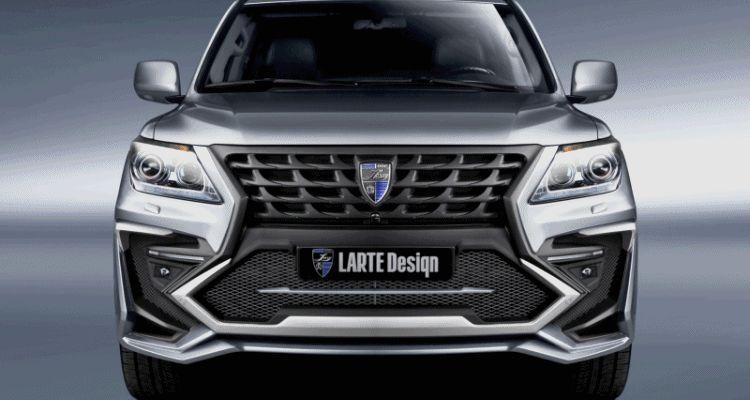 Larte Design LX570 gif1