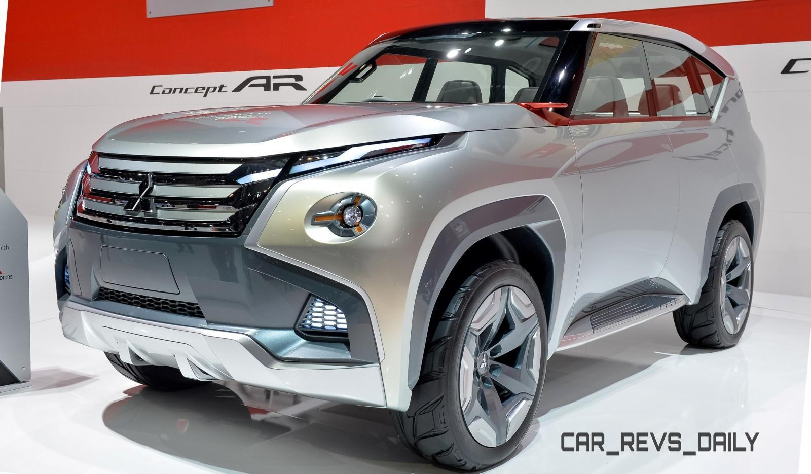 Latest Mitsubishi Exterior Designs Are Bizarre and Alarming 1
