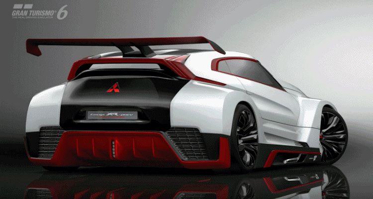 Mitsubishi Vision GT GIF header2