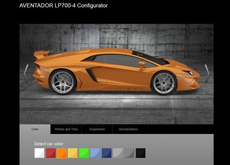 NOVITEC TORADO Lamborghini Aventador Is Hyper Sexy and Hyper Fast 12