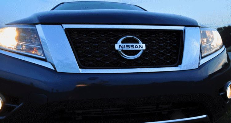 Nissan badge evolution GIF1