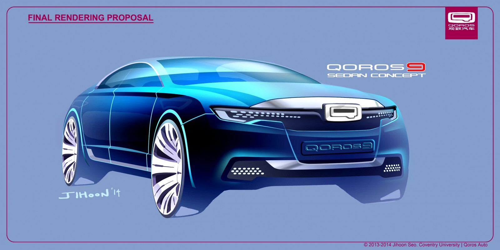 QOROS Is Little Brand With Big Ideas - Qoros9 and Flagship Concept Designs Maturing 7