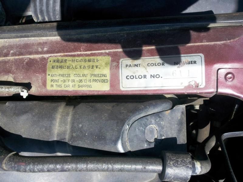 S30 Datsun 280Z_7183714334_l