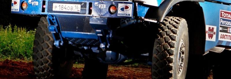 Unimog Nemesis - Red Bull KAMAZ 4911 - Dakar T4 Hero  15