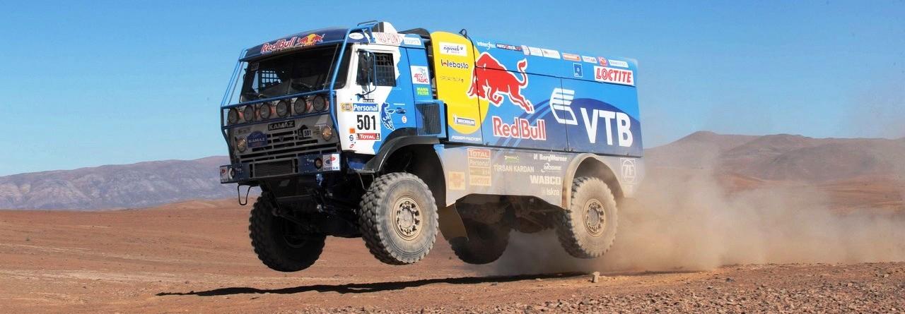 Unimog Nemesis - Red Bull KAMAZ 4911 - Dakar T4 Hero  19