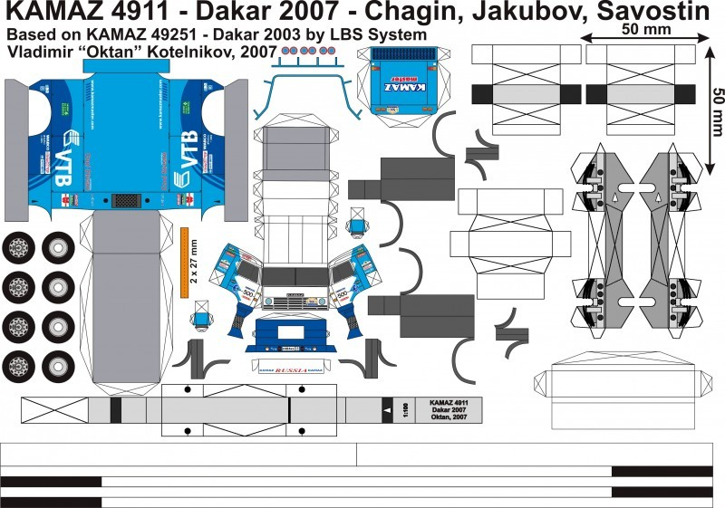Unimog Nemesis - Red Bull KAMAZ 4911 - Dakar T4 Hero  3