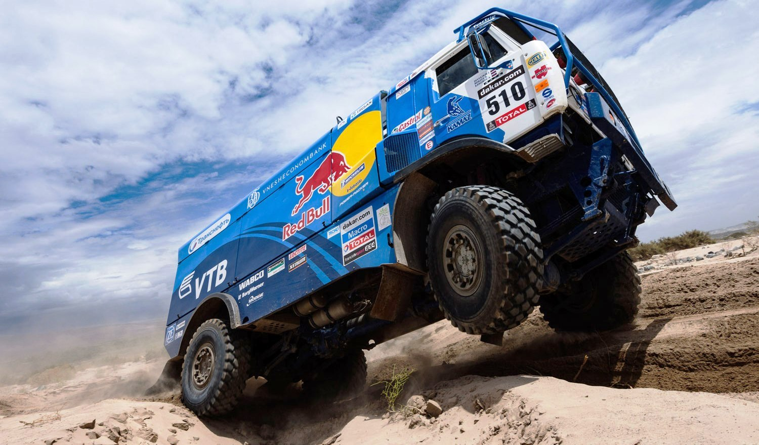 Update1 - KAMAZ 4911 Dominates 2014 DAKAR Rally with 12th Truck ...