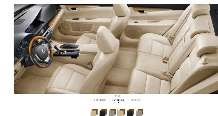 es interior seats gif